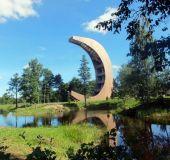 Kirkilų apžvalgos bokštas