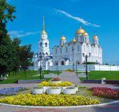 Dormitiono katedra (Vladimiras)