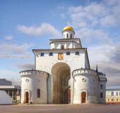 Vladimiras, Auksiniai vartai