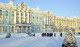 Jekaterinos rūmai