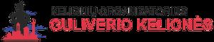 Guliverio kelionės logo